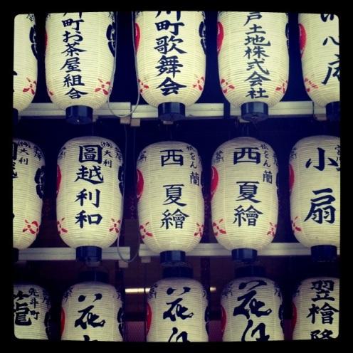 Murayama Koen