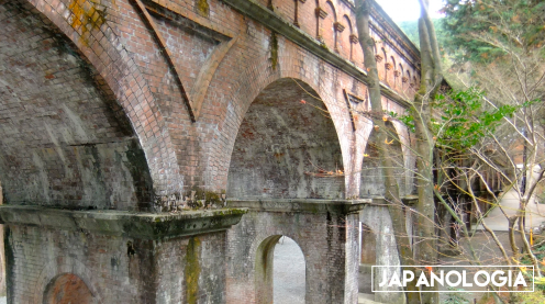 Nanzenji Acqueduct, Nanzenji Temple, Kyoto