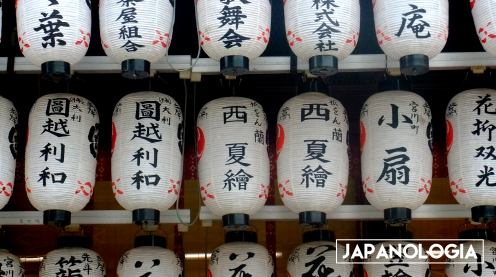 Kaguraden, Yasaka Jinja Shrine - Kyoto