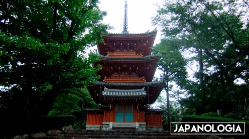 Sanjunoto, Daihonzan Hokoji Hansobo Temple - Hamamatsu, Shizuoka