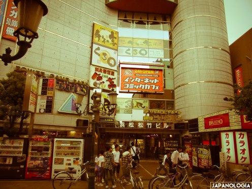 Game Center, Hamamatsu
